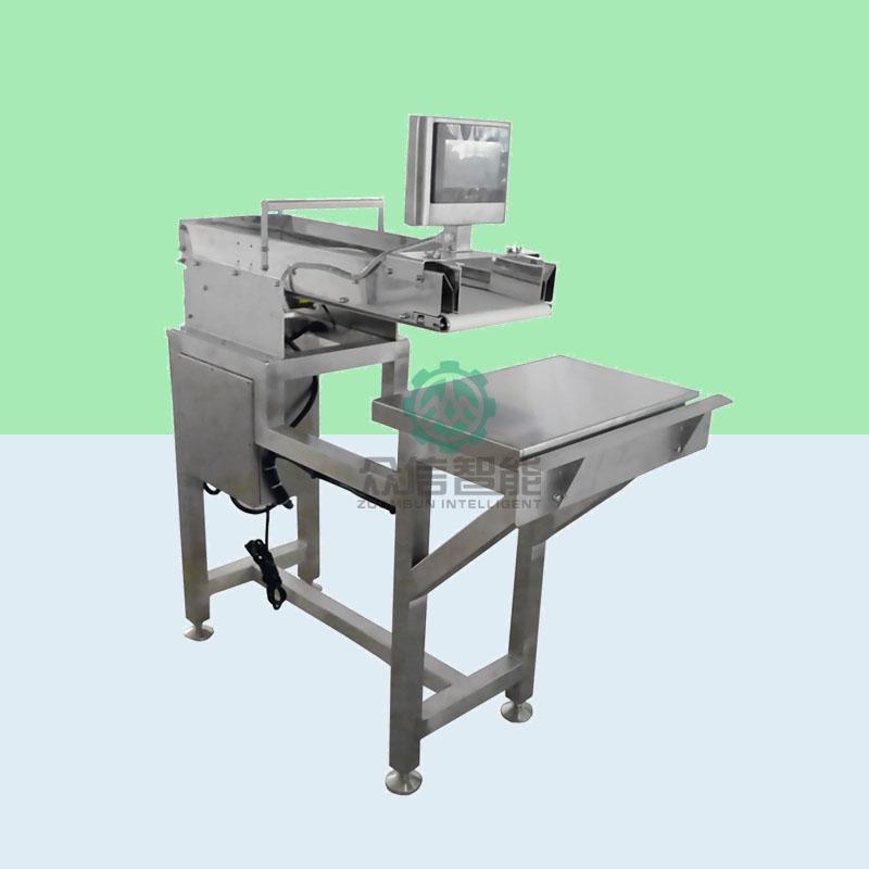 DLP300小浆果类定量称重配重机